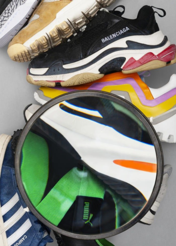 Playground - le design des sneakers